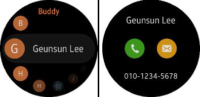(Circle) Buddy UI screens