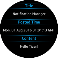 NotificationManager screen
