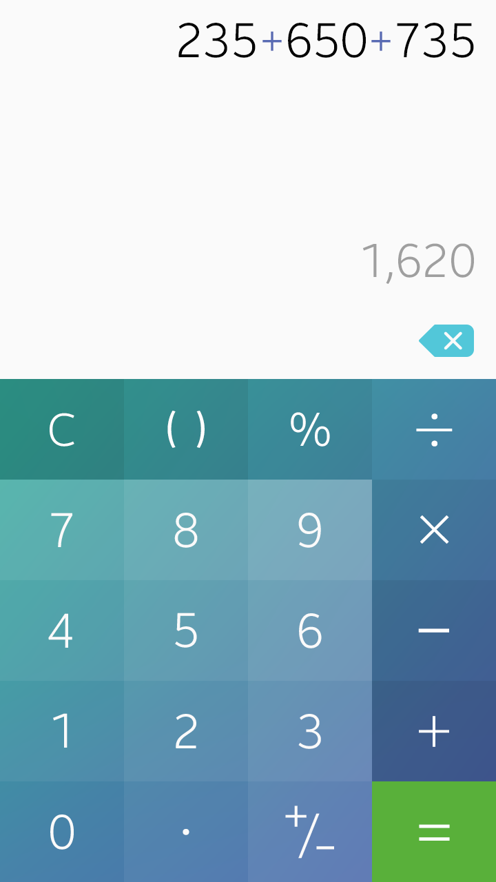 Portrait and landscape orientations in a calculator app
