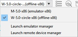 Selecting the emulator to use