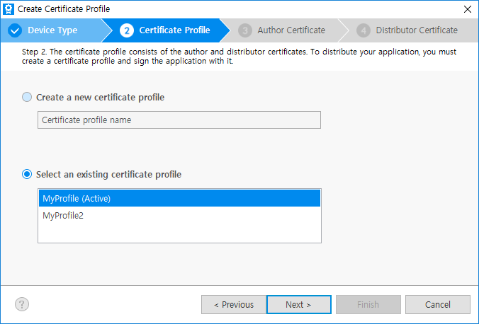 Select an existing certificate profile
