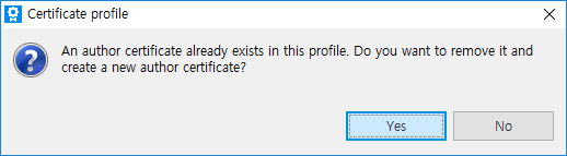 Alert popup to remove author certificate