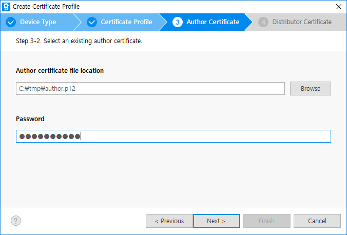 Select an existing author certificate