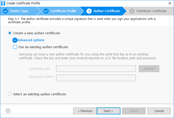 Author Certificate Advanced options
