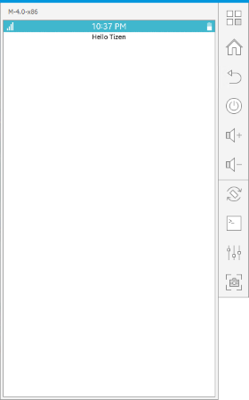 Application running in the emulator