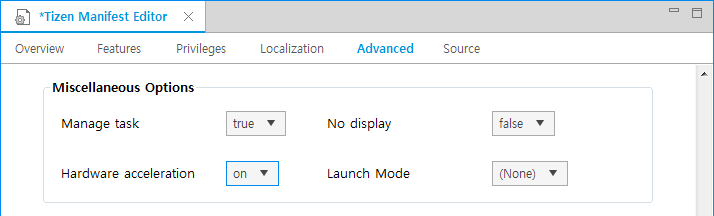 Hardware acceleration option
