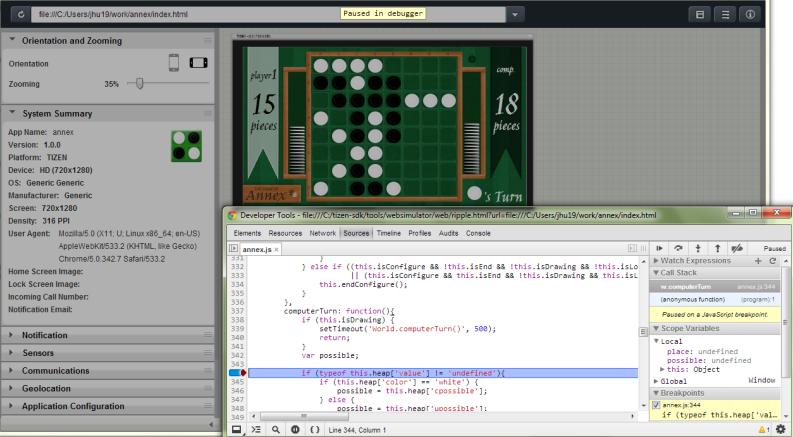 Tizen Web Simulator