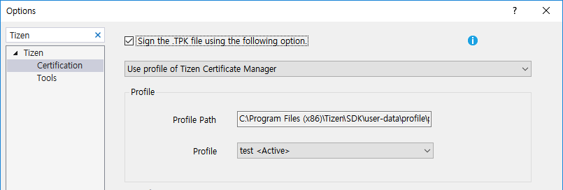 Use existing certificate profile