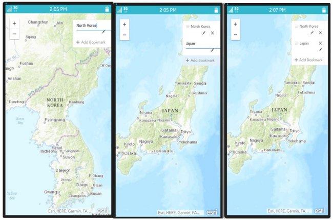 Editable Bookmark Widget on Map Application in Tizen   Tizen