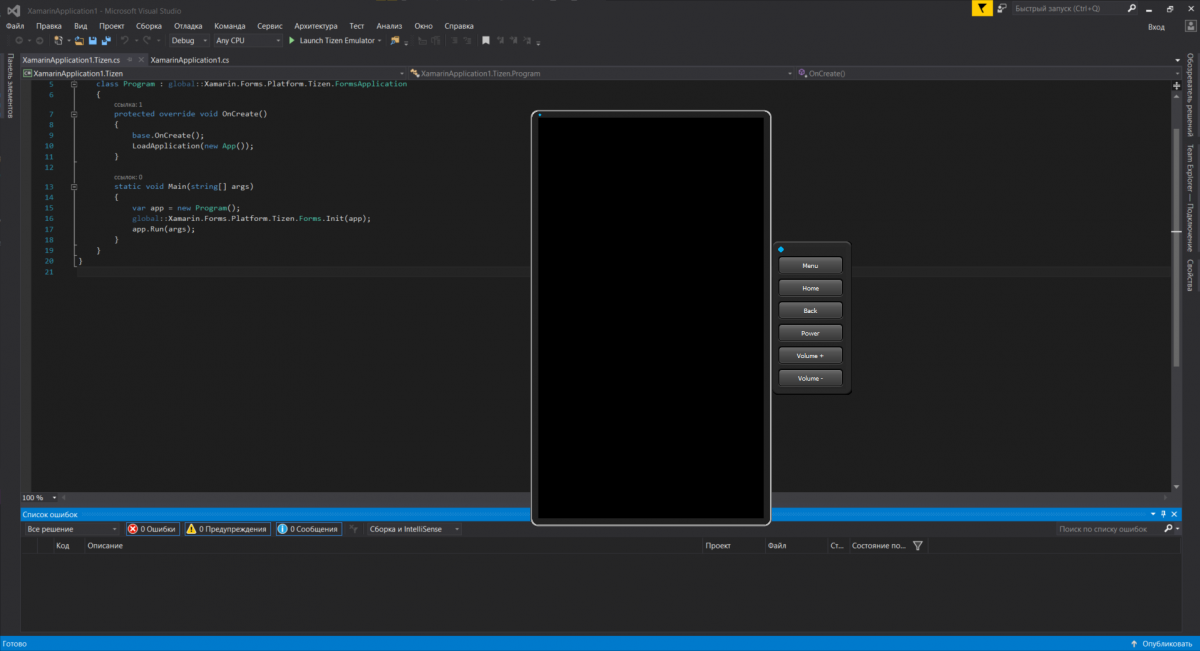 xamarin visual studio emulator black screen